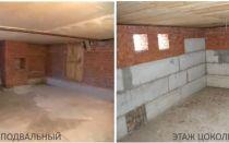 Размещение котельной в подвале и цокольном этаже частного дома