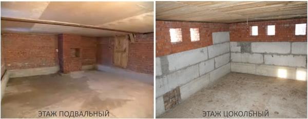 Пример цокольного и подвального этажа